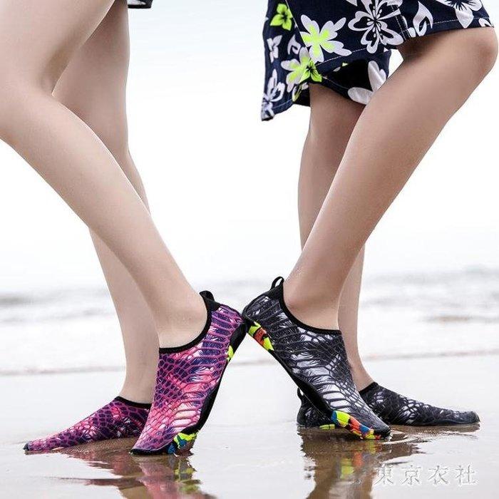 (免運)新款沙灘潛水速干漏水鞋男女運動溯溪鞋赤足 [BOOM]