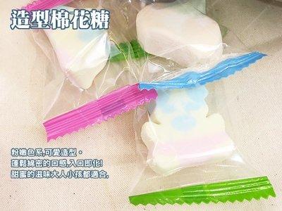 ☆果子小舖☆香甜綿密造型款~《棉花糖》