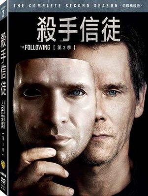 [DVD] - 殺手信徒第二季 The Following Season 2 四碟精裝版 ( 得利正版 )