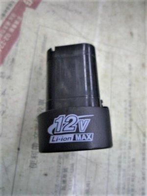~金光興修繕屋~[電池賣場] MK-101 12V衝擊起子機 與牧田 TD090D 10.8V電池通用 非060 T 新北市