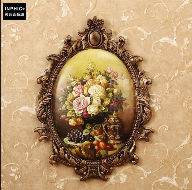 INPHIC-歐式古典壁掛畫客餐廳臥室牆掛壁飾復古牆面創意裝飾精美壁掛-A款_S01870C