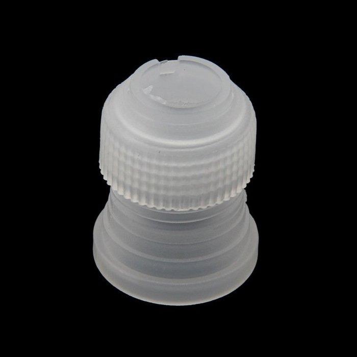 *水蘋果* C-206 小號 蛋糕裱花轉換器 裱花袋轉換器 花嘴轉換器 擠花轉換器 裱花器具