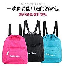 發發潮流服飾新款游泳包干濕分離男女游泳防水沙灘包收納袋便攜運動背包雙肩包