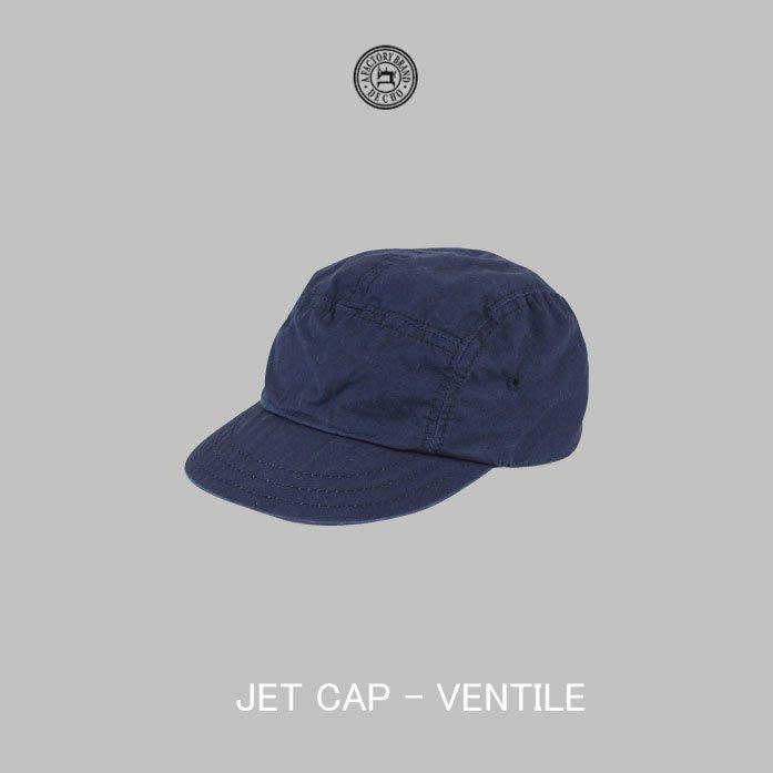 WaShiDa【D-15】DECHO 日本品牌 日本製JET CAP -VENTILE-短帽簷 帽子 - 預訂