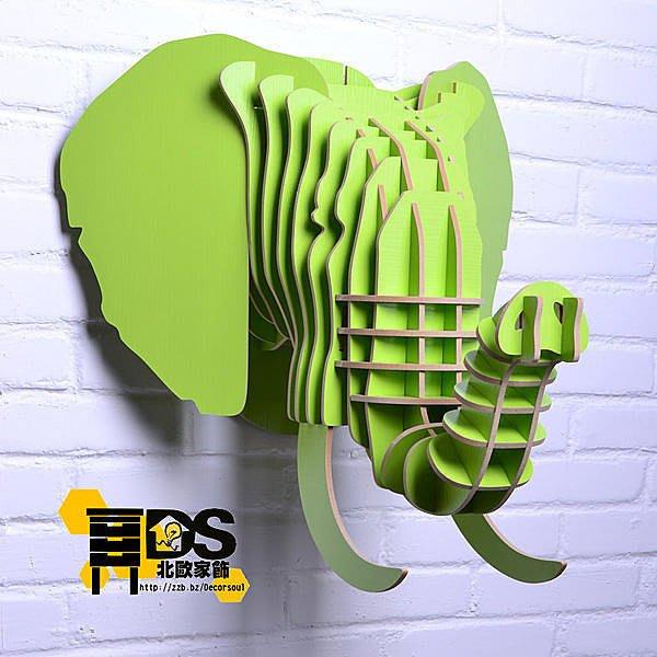 DS北歐家飾§ 復古仿舊LOFT設計復刻 蘋果綠 大象頭壁掛 牆壁裝飾簡約壁飾掛件鄉村風格裝潢設計創意歐式文創組合文青