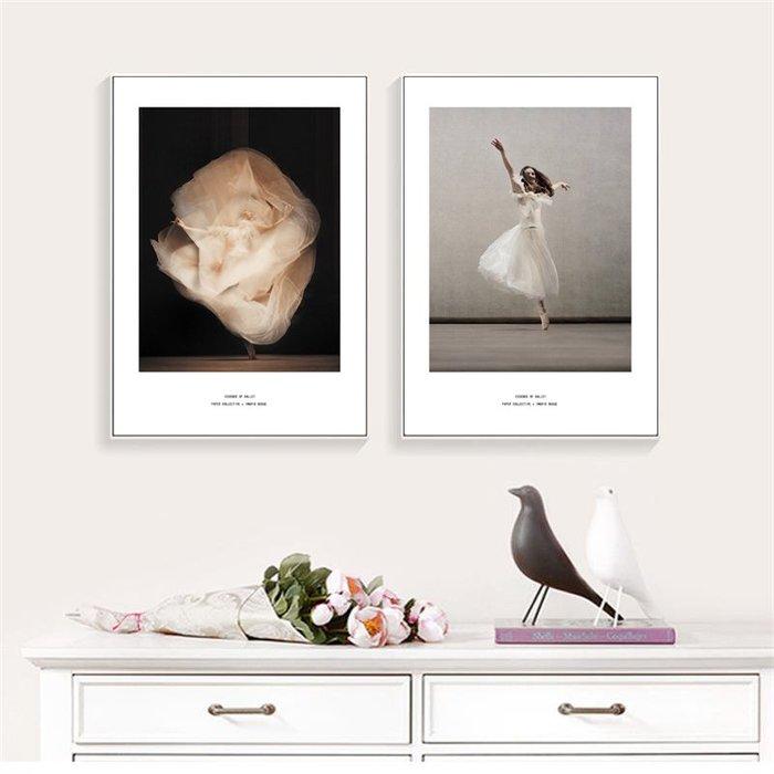 北欧现代小清新人物跳舞的女孩客厅卧室装饰画芯高清微喷打印画心(不含框)