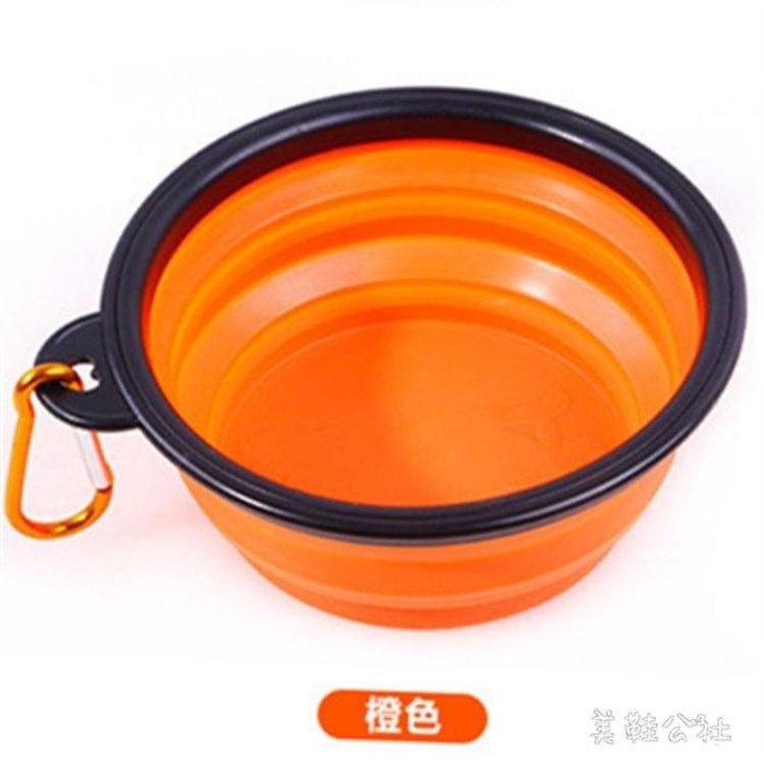 寵物狗狗折疊碗外出水碗便攜狗碗喝水碗盆水糧兩用 SH525