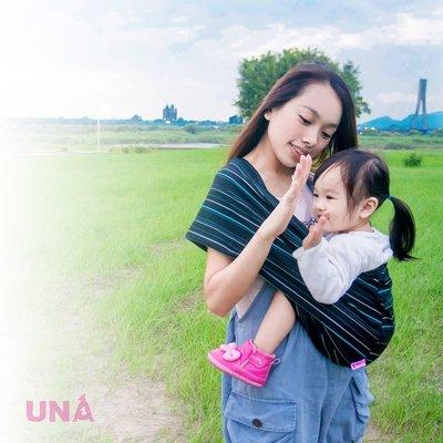 台灣製好品質 Una背巾 (哺乳揹巾) 背帶 推車 哺乳衣 哺乳巾 最佳支援~嬰兒背巾 ☆╮彈性系列 ~ 光譜藍╭☆