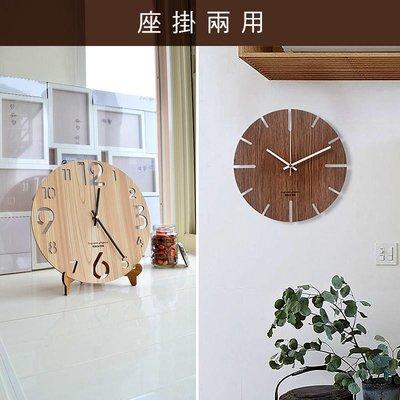 《過來福》多款式座掛二用北歐風木頭鐘壁鐘掛鐘木質時鐘靜音掃描指針靜音機芯時尚現代簡約客廳臥室擺飾