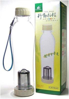 行動拍檔PC-701攜帶冷熱兩用環保隨身玻璃沖泡過濾瓶(附贈雙面保溫套)