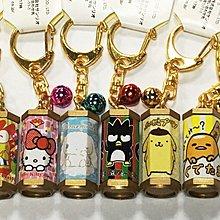 41+現貨免運費 日本製限定款 造型籤筒 鑰匙圈 KITTY 大耳狗 大眼蛙 布丁狗 蛋黃哥 酷企鵝 六選一 需確認庫存