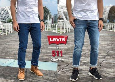 【新款補貨】美版超搶手 Levis 511 淺藍色 藍色 小窄管 skinny 牛仔褲 501 510 levi's