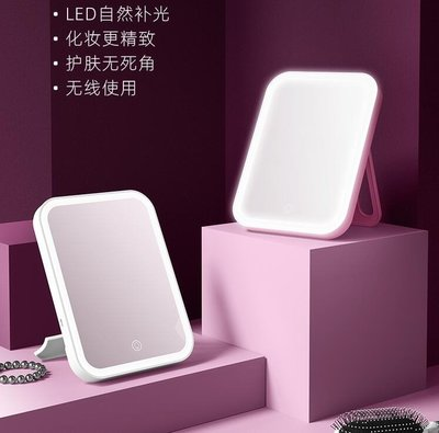 化妝鏡 LED帶燈補光宿舍桌面臺式梳妝鏡女折疊網紅隨身便攜小鏡子