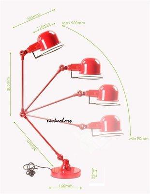尼克卡樂斯 ~ French Horn 法國號檯燈 工業風設計師款 機械手臂台燈 書桌桌燈 書桌檯燈