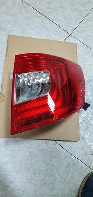 德盟 SKODA PARTS 2009年~2013年 SUPERB COMBI 尾燈總成 原廠件 歐洲產