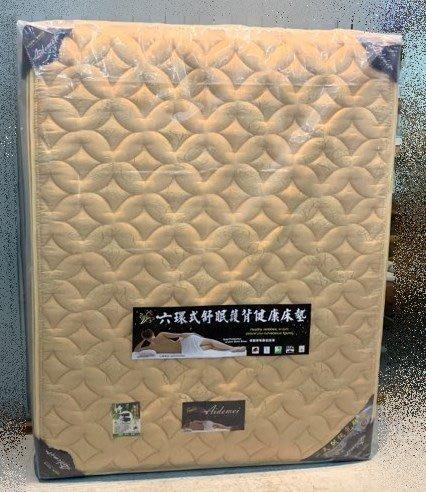【宏品二手家具館】全新GT*GJJ0908雙人5尺獨立筒+乳膠/記憶床墊 二手傢俱賣場 床組 床架 床底 床箱 床板