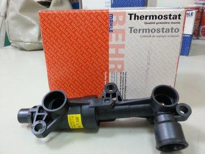 BMW E38 1998-2001 水箱壓力調節器 節溫器 壓力調節器 水管接頭 BEHR製 17211437772