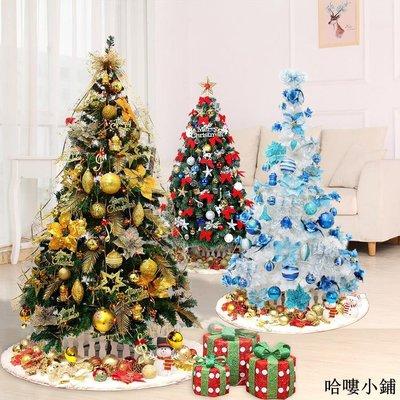 聖誕樹 聖誕裝飾 150cm圣誕樹裝飾套餐1.8米2.1米裝飾套裝圣誕樹圣誕節裝飾品全館免運價格下殺