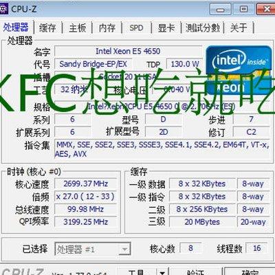 5Cgo【權宇】極新至強E5-4650 C2正顯CPU 2.7G 20MB八核十六線程2011針32 nm 130W含稅
