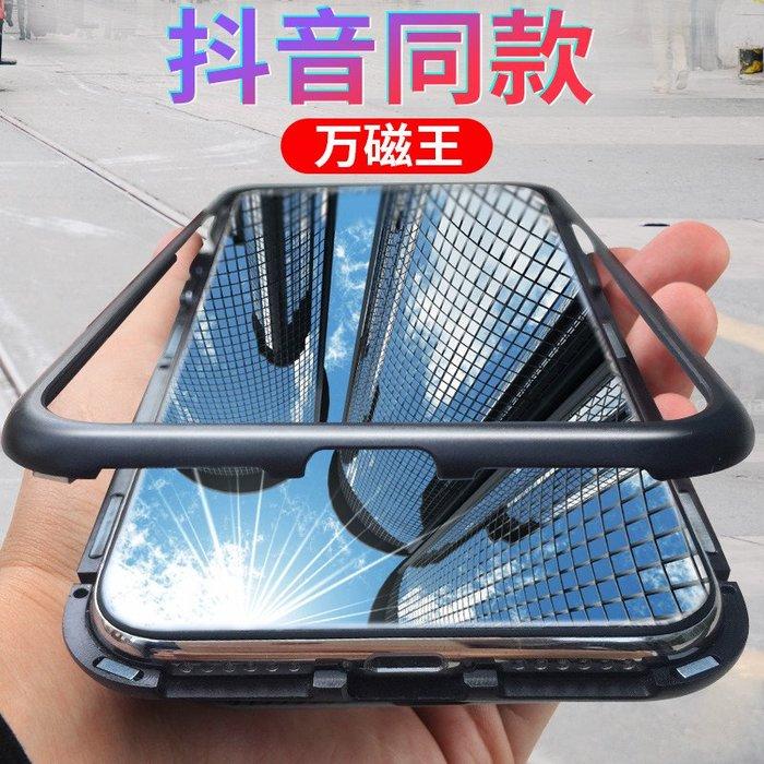 OPPO Realme 3 pro C2 手機殼 萬磁王 磁吸金屬 鋼化玻璃 琉璃背板 360度磁吸