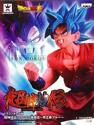 日本正版 景品 七龍珠超 超神技傳 超級賽亞人藍 孫悟空 界王拳 公仔 日本代購