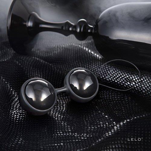 免運費【惑☆夜東京】瑞典LELO 聰明球Luna Beads Noir 露娜球 黑珍珠訓練球