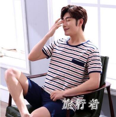 睡衣 男夏季棉質寬鬆薄款短袖休閒青年男士清新學生家居服套裝 BT2665