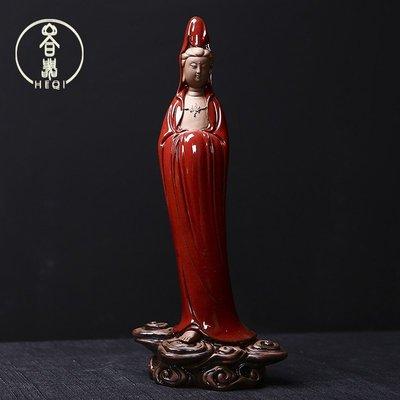 德化陶瓷如意觀音菩薩紅衣觀世音佛像人物家用居家客廳供奉佛擺件
