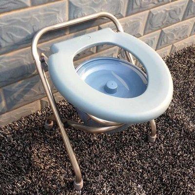 不銹鋼折疊坐便椅坐便器老人孕婦家用坐便...