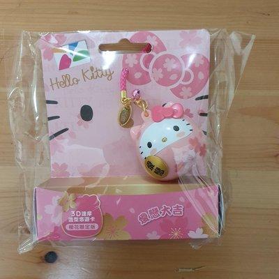 貨到付款【現貨】三麗鷗hello kitty 櫻花 達摩悠遊卡 造型悠遊卡 捷運卡火車卡公車卡
