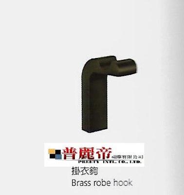 普麗帝廚具衛浴第一選擇◎高品質不鏽鋼黑色掛衣鉤BET-FH8933-PBPY(請詢價)