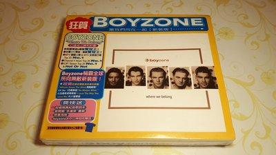 [影音小舖] BOYZONE where we belong 當我們同在一起 CD 全新未拆封