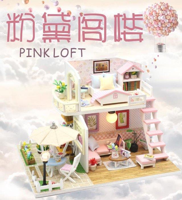 紫滕戀推出袖珍娃娃屋diy小屋迷你閣樓手工製作拼裝建築模型別墅玩具房子