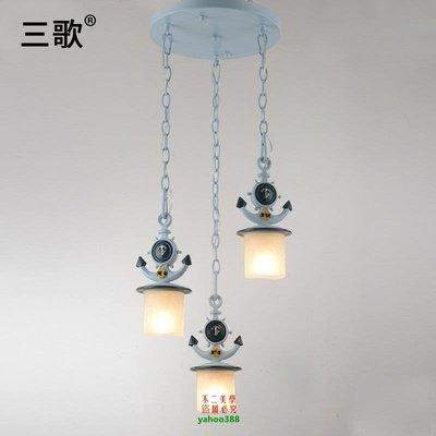 【美學】地中海三頭玻璃吊燈 圓形客廳樹...
