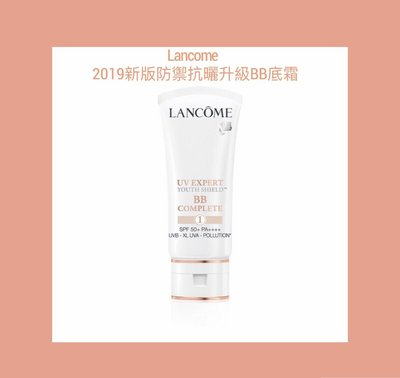 Lancome UV Expert Youth Shield™ BB Complete SPF 50 / PA ++++