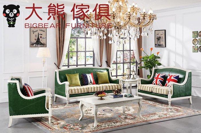 【大熊傢俱】A86 玫瑰系列 躺椅 歐式沙發 貴妃椅 新古典 歐式沙發 皮沙發
