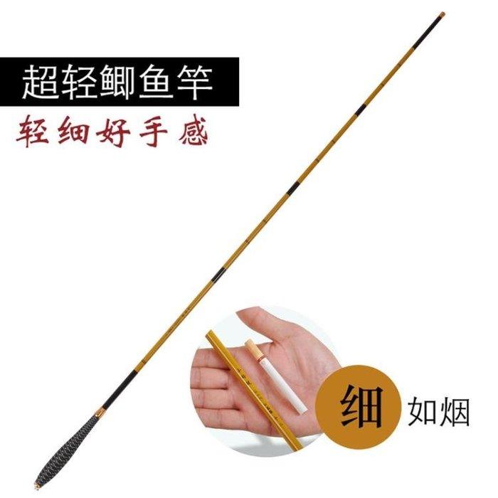 小玲瓏鯽魚竿釣魚竿46調超輕超細手竿台釣竿2.7/3.6/3.9/4.5米 LP