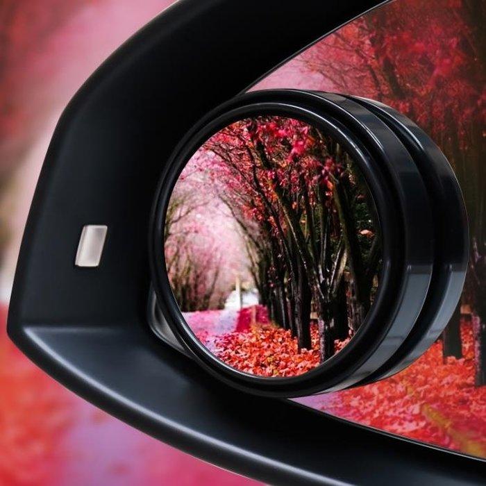 汽車廣角鏡 汽車后視鏡小圓鏡倒車盲點鏡高清360度可調廣角帶邊框反光輔助鏡CXZJ