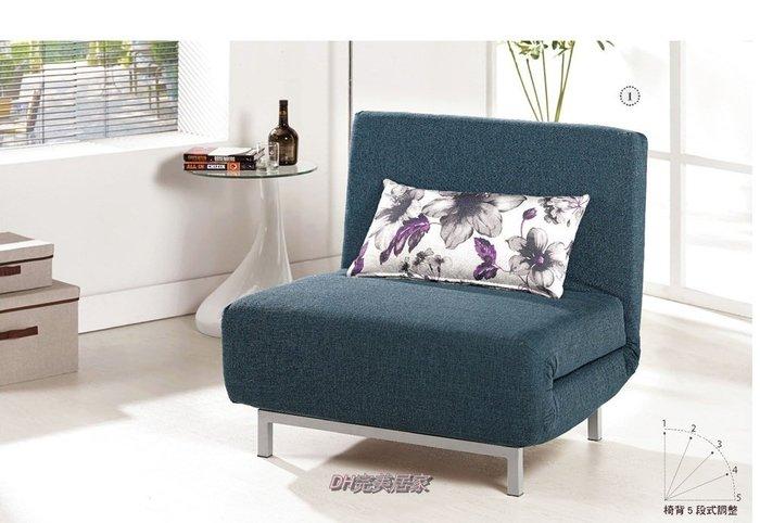 【DH】商品貨號G730-1商品名稱《尼拉》布面造型沙發床 /椅。座/臥兩用多功能使用設計。主要地區免運費