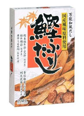 好市多專職代購-日本特選和風鰹魚高湯包 8.8公克 X 20包