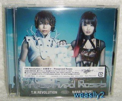 西川貴教(T.M.R) T.M.Revolution X 水樹奈奈Nana Mizuki -Preserved Roses(日版CD+DVD限定盤)免競標