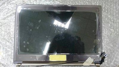 新竹阿牛-筆電維修 ASUS UX31E 螢幕破裂 顯示異常 上半部更換