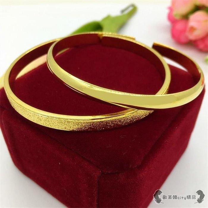 鍍金手鍊 24K銅磨砂光面開口手鐲女仿假黃金手環