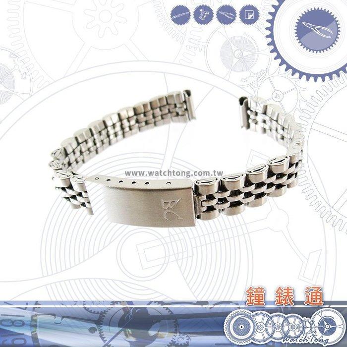 【鐘錶通】金屬錶帶 B 0812 - 12mm