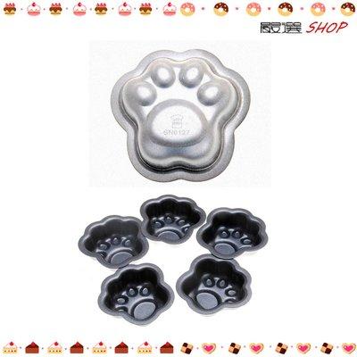 【嚴選SHOP】外銷款 超可愛 單入 三能 貓爪模 不沾 蛋糕模 貓掌模具 狗掌模型 優質鍍鋁 烘焙烤模 蛋糕餅乾糕點模