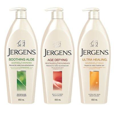 【美妝行】Jergens 珍柔 紫晶 潤膚乳液 身體乳 極乾肌膚(黃)/蘆薈(綠)/特乾燥肌膚(紅) 650ML