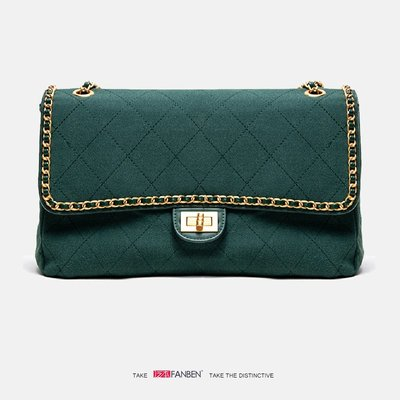 「炫潮e族」網紅于momo同款小香風菱格鏈條包大包短途旅行包健身包超大購物袋時尚挎包