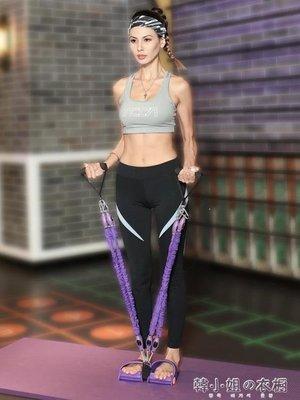 ZIHOPE 仰臥起坐彈力繩家用多功能健身器材瘦肚子運動輔助帶女腳蹬拉力器ZI812