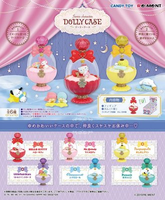 Rement Sanrio Characters Dolly Case Terrarium 全套6款 原盒未拆