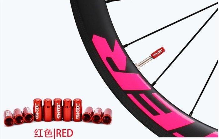《法嘴B款》TWOOC自行車用鋁合金 法式 氣嘴蓋  法式氣嘴蓋  法嘴蓋 公路車氣嘴蓋